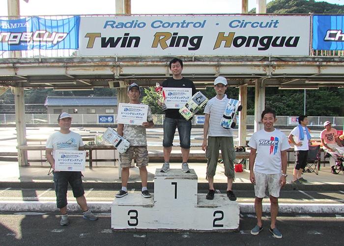 2017年8月26日(土): タミヤチャレンジカップ愛知大会