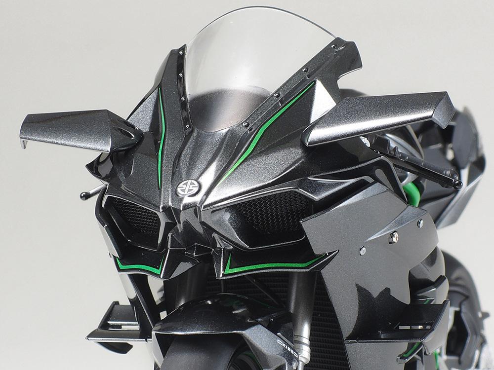 112 Kawasaki Ninja H2r
