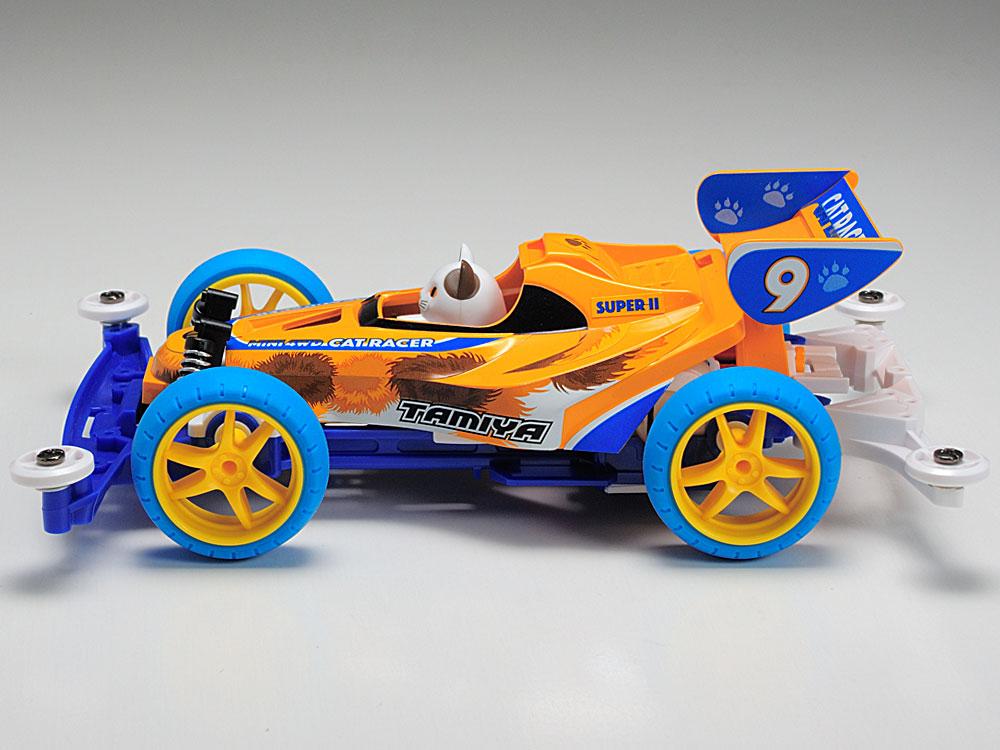 Mini Buggy Frame Kit