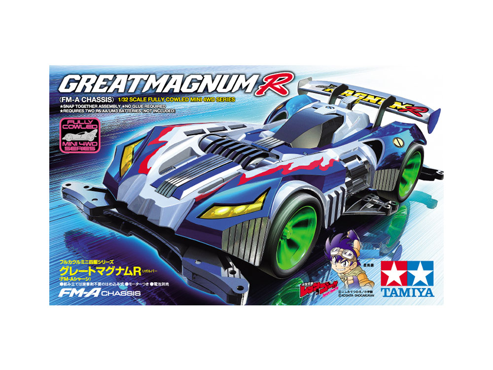 Great Magnum R (FM-A Chassis)