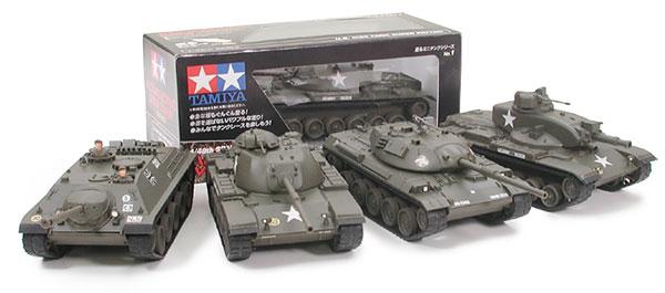 Advancing Mini Tank Series