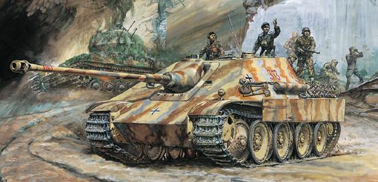 Jagdpanther Tank Destroyer