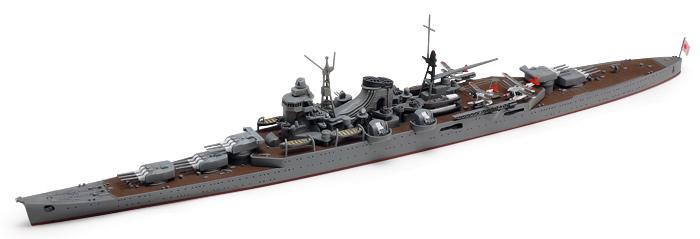 1700 Japanese Light Cruiser Mogami