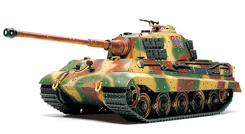 1 48 German King Tiger Quot Production Turret Quot