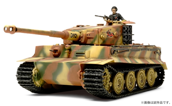 1/48 German Tiger I Late Production