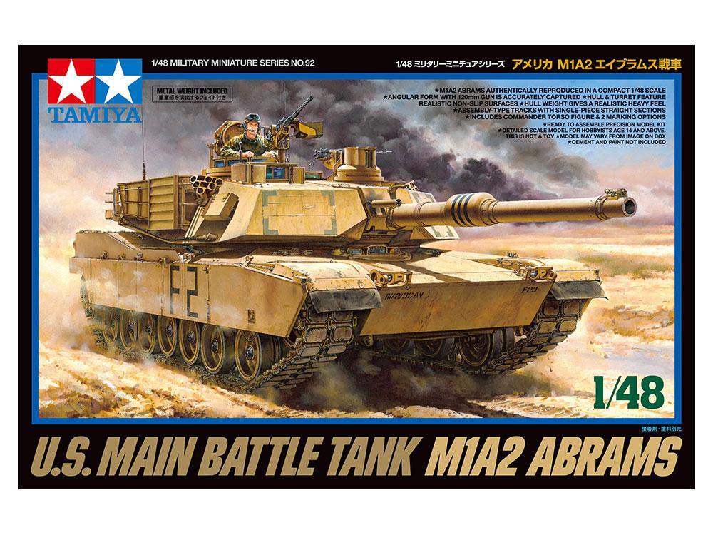 fb46d72c957c 1 48 U.S. Main Battle Tank M1A2 Abrams