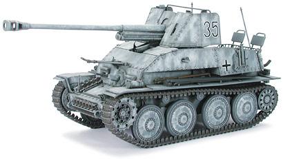 Marder Light Tank | Military-Today.com