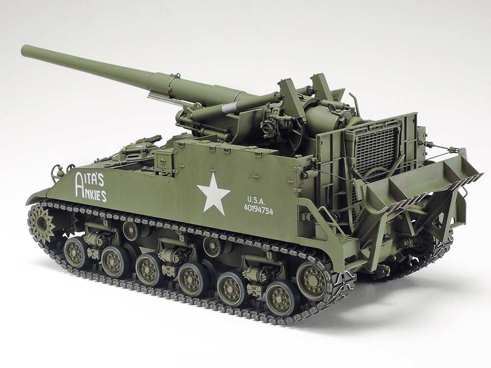 Self-Propelled 155Mm Gun M40 1//35 Tamiya Models U.S