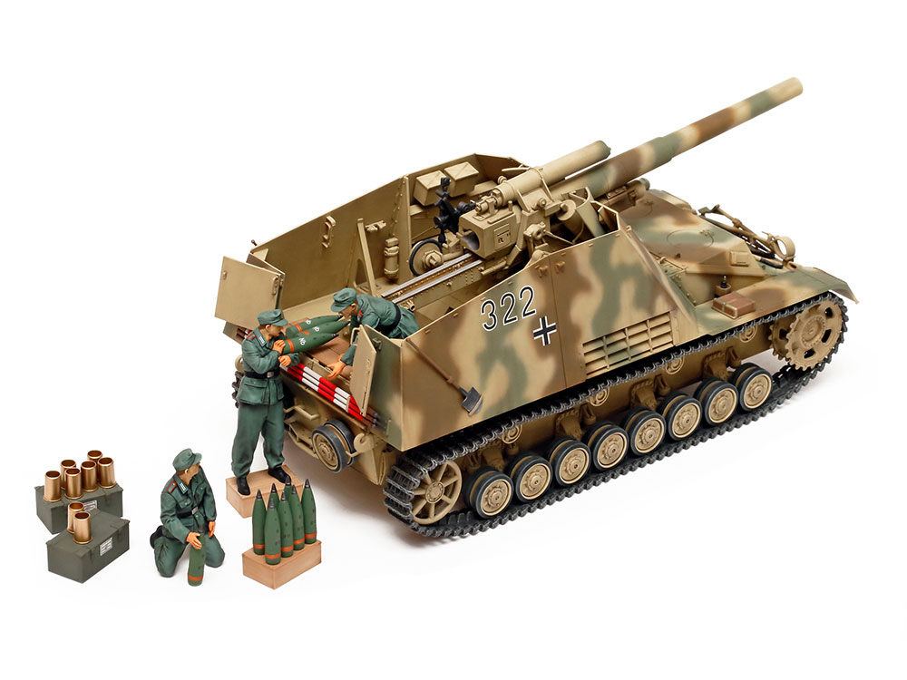 d34d7bea 1/35 German Heavy Self-Propelled Howitzer Hummel (Late Production)