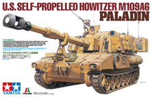 Image result for paladin howitzer