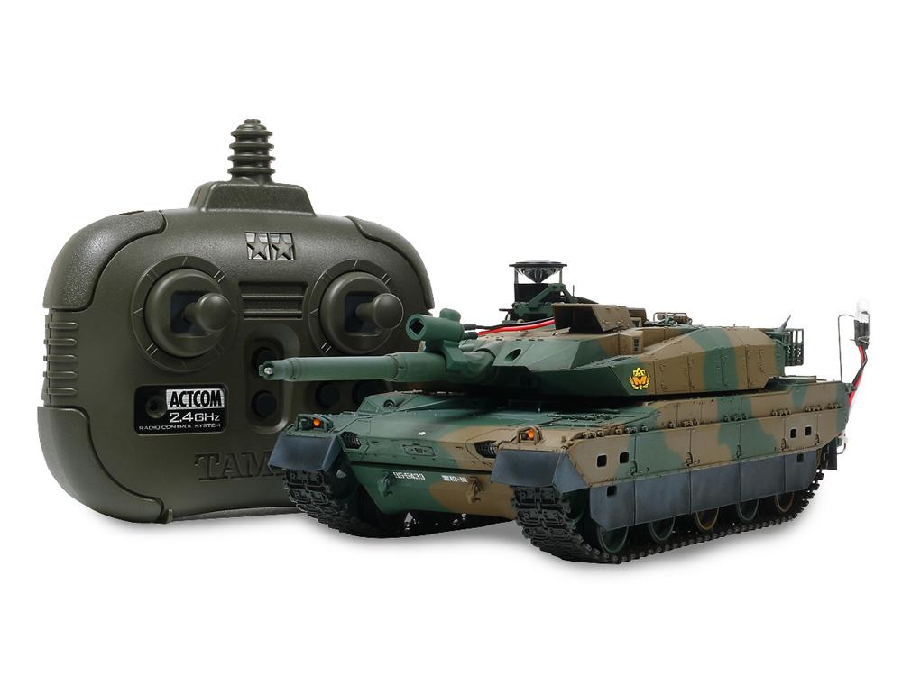 1/35 Radio Control Tank Series