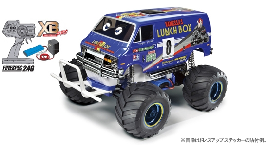 custom rc monster trucks with Index on Rc Clod Buster Kit 58065 also Monster Truck 6x6 likewise Kevs Bench We Need More Injection Molded Bodies also Spec Trophy Truck Class 6100 2 moreover Red Bull Helmet Stickers.