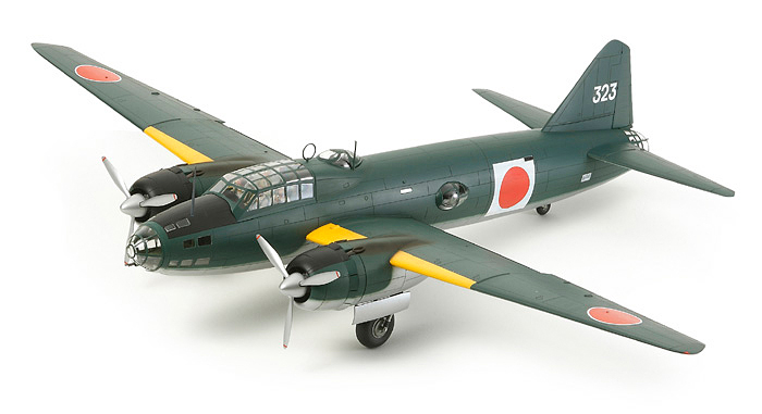 Eduard Zoom FE1044 1//48 Mitsubishi G4M1 Betty TAMIYA