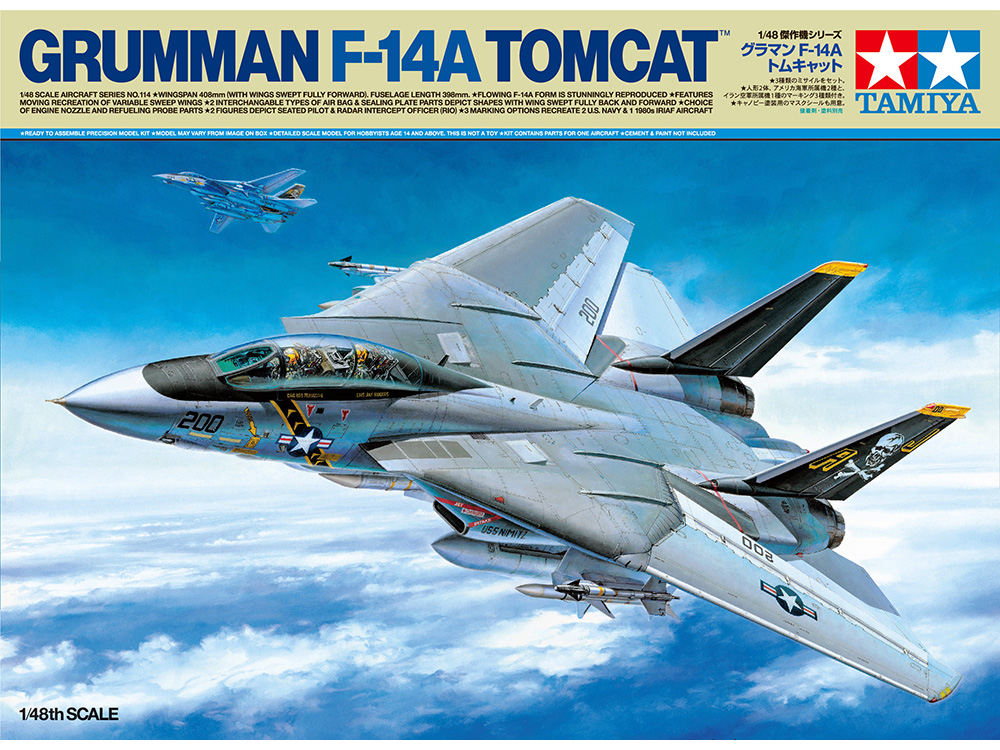 1/48 Grumman F-14A Tomcat™