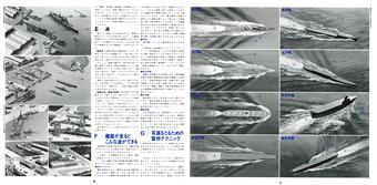 tamiya mini 4wd guide book pdf
