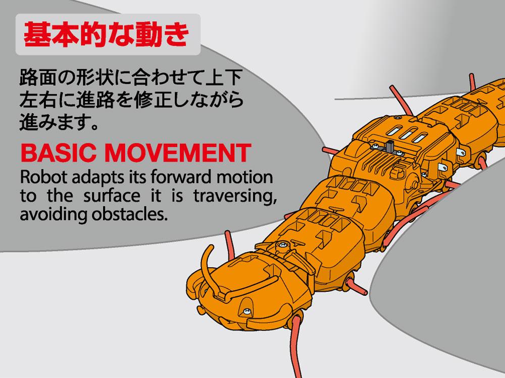 Centipede Robot (Clear Orange)
