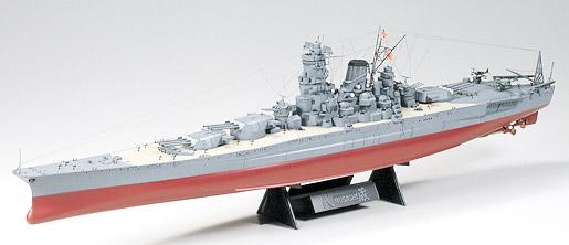 1 350 musashi japanese battleship