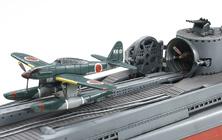 japan navy submarine