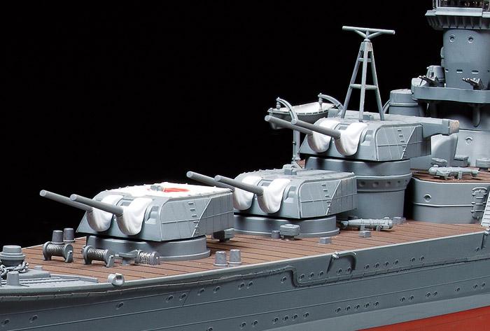 1/350 Japanese Heavy Cruiser Mogami