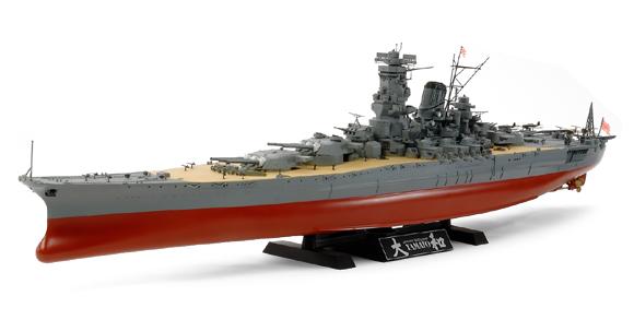 1/350 Yamato Japanese Battleship