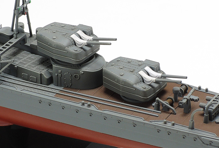 1/350 Japanese Navy Destroyer Kagero