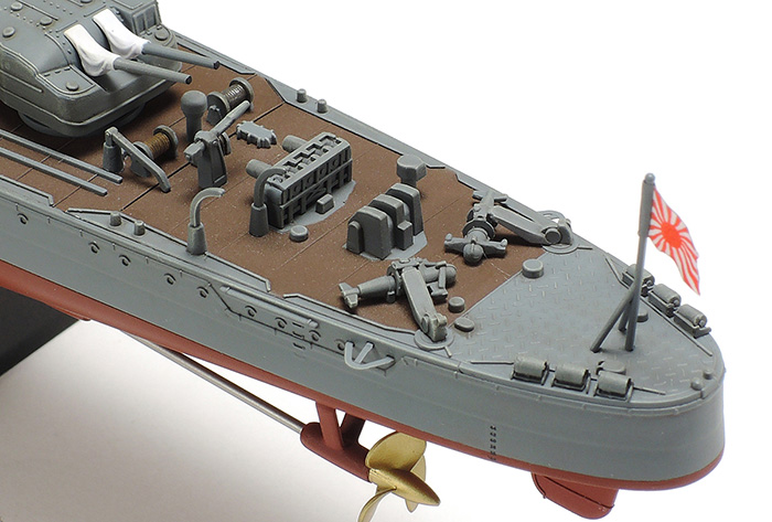 1/350 Japanese Navy Destroyer Kagero