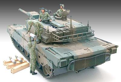 fb9e0994614c Japan Ground Self Defense Force Type 90 Tank w Ammo-Loading Crew Set