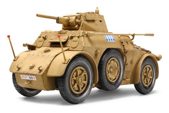 1 48 Italian Armored Car AB41
