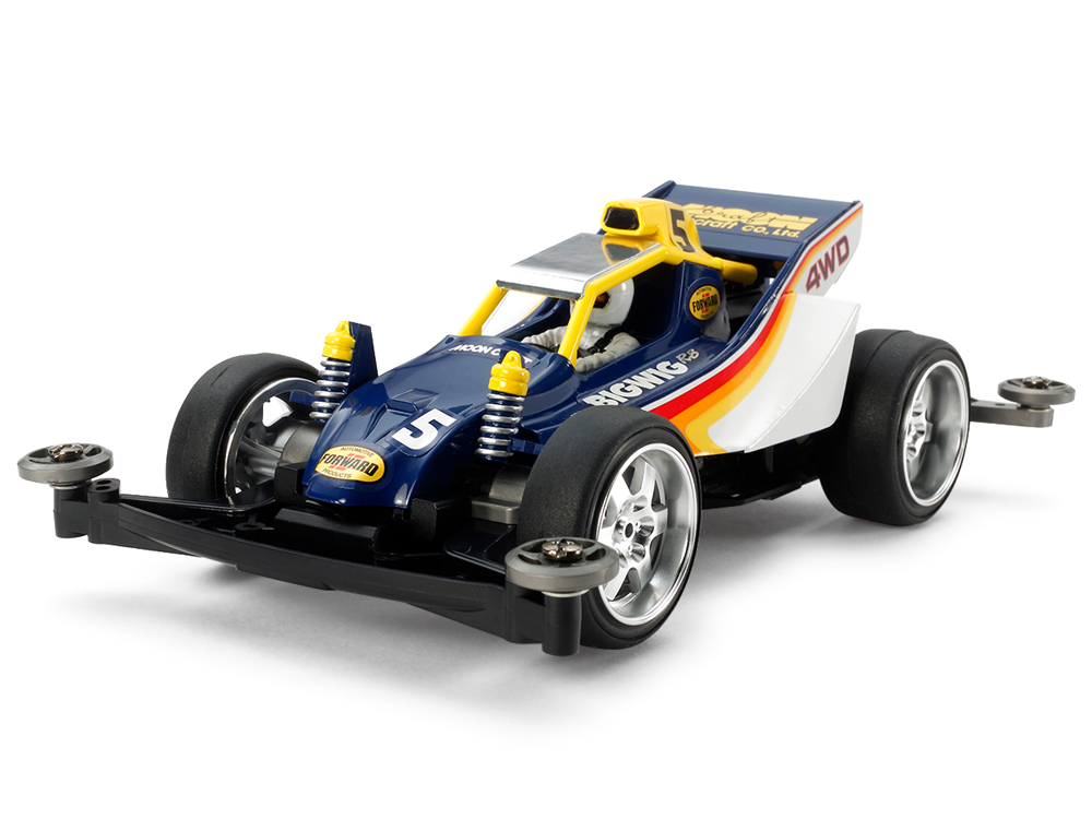 The Bigwig RS Super II Chassis