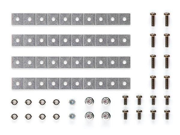 タミヤ 楽しい工作シリーズ ユニバーサル金具 4本セット | タミヤ